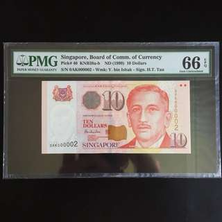 Super Serial 2 HTT $10 note (PMG 66EPQ)