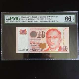 Super Serial 5 HTT $10 note (PMG 66EPQ)