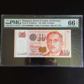Super Serial 7 HTT $10 note (PMG 66EPQ)