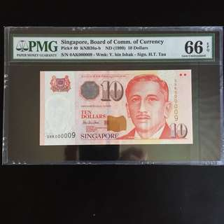Super Serial 9 HTT $10 note (PMG 66EPQ)
