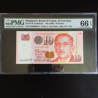 Super Serial 10 HTT $10 note (PMG 66EPQ)