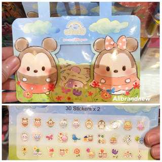 PO Hong Kong Disney ufufy sticker set