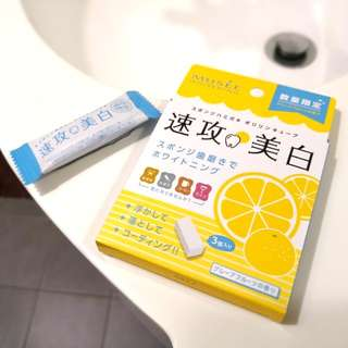 Musee Whitening Tooth Cleansing Sponge (3 pieces)