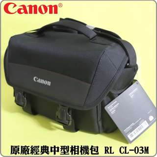 CANON 原廠相機包 中型經典款 Classic Camera Bag RL RED LINE CL-03M