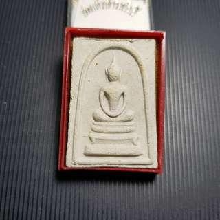 Phra Somdej Lang Sivali