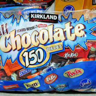Kirkland all chocolate 150 pcs.