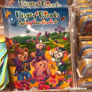 PO Hong Kong Disney springtime carnival Duffy, Shelliemay, gelatoni And Stella Lou  file folder