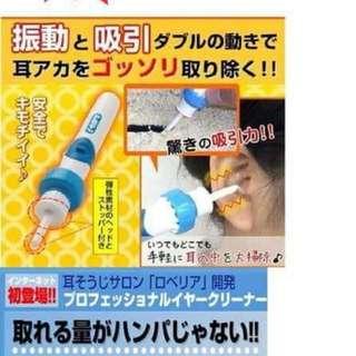 MAR 18 ELECTRIC EAR SUCTION (LK)