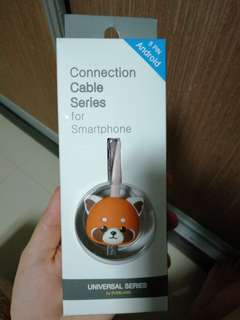 Korea Everland Android phone cable
