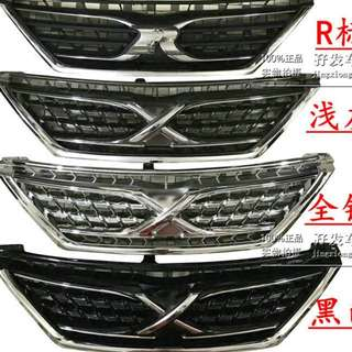 Toyota mark x 2010-2012 front grille