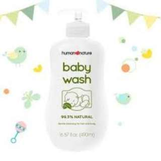 Human Nature Baby Wash Powder Love 190ml