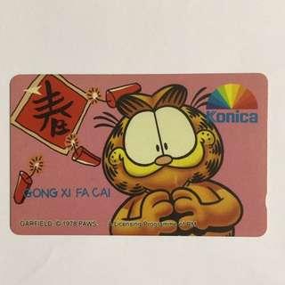 Used Phonecards, Garfield