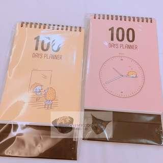 小刺刺100days planner