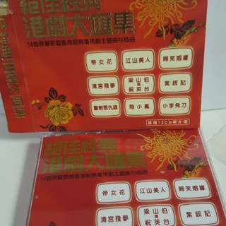 3Cd chinese 罗文郑少秋汪明荃