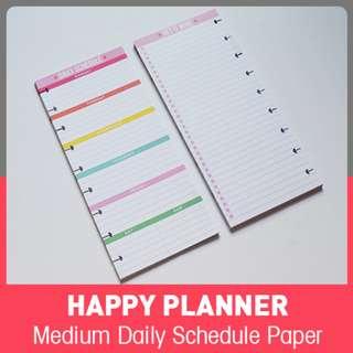 Daily Schedule - Half Sheet - Classic