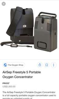Airstep portable oxygen concentrator