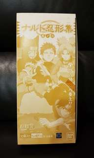 Very Rare Naruto Candy Figure Set Series 6