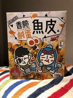 (超人氣)星嚼食品香脆鹹蛋魚皮1盒