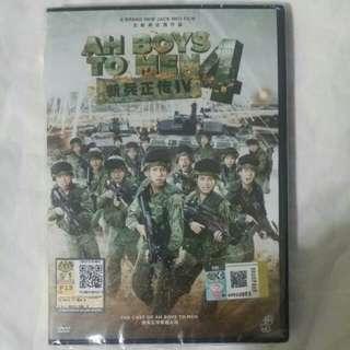 [Movie Empire] Ah Boys To Men 4 Movie DVD