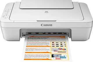 學生超值三合一 printer Canon PIXMA MG 2570