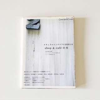 Japan Shop & Cafe Magazine
