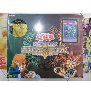 Yugioh! Duel Monsters: Structure Deck Set Vol 1 and Vol 2