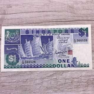 C26: 366526 SG Ship Series $1 Dollar note
