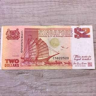 CS822520: SG Ship Series $2 Dollar note
