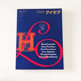 Idea No. 329 Magazine
