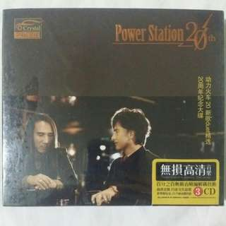 [Music Empire] 动力火车 - 《20周年 新歌duet精选》|| Power Station Greatest Hits Audiophile CD Album