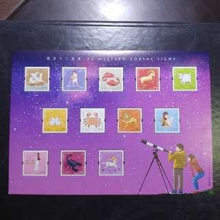 香港郵票-西方12星座小全張