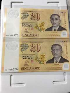 Singapore Polymer 20 Dollar Note