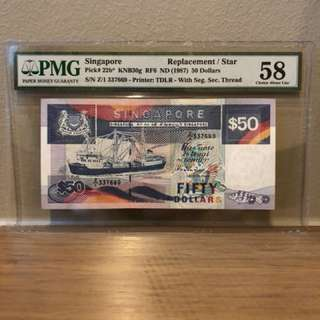 Ship $50 replacement note