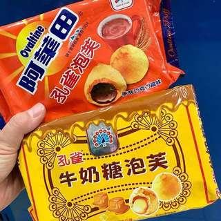 【台灣代購】阿華田泡芙 牛奶糖捲心餅