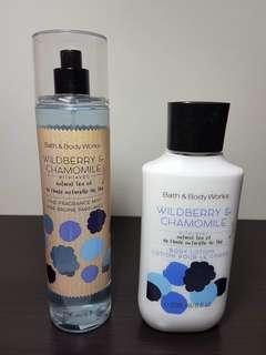 Wildberry and Chamomile Bundle