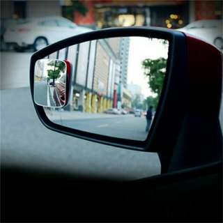 Adjustable 360° Blindspot Small Square Mirror
