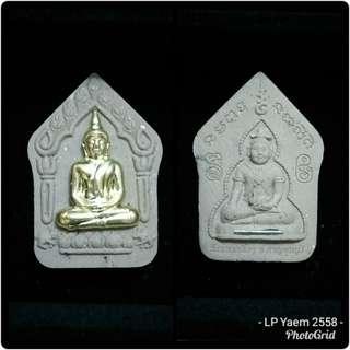 Phra Khun Paen (LP Yaem) 2558