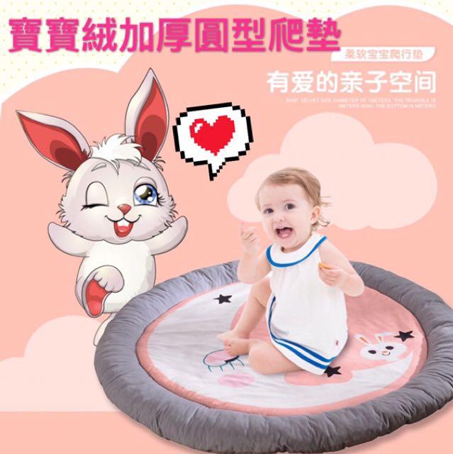 寶寶圓型爬墊客廳加厚韓版嬰幼爬墊環保嬰兒地墊
