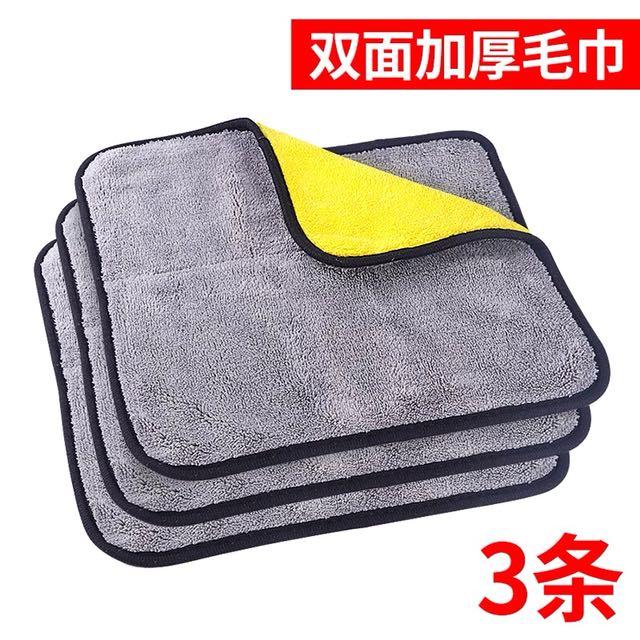 雙面超細纖維吸水車用毛巾 汽車 機車 吸水性強  『3條組合』