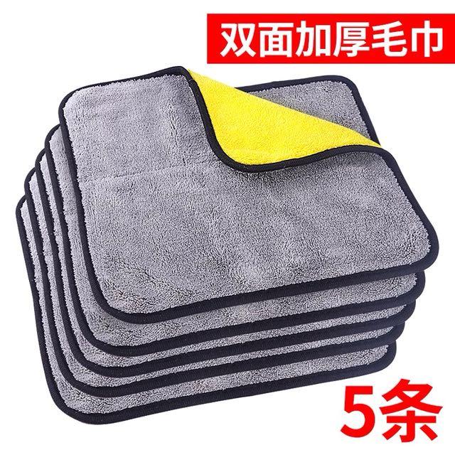 雙面超細纖維吸水車用毛巾 汽車 機車 吸水性強  『5條組合』
