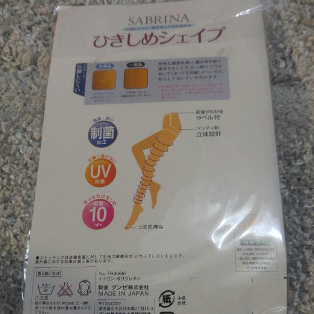 日本購入 日本製透膚絲襪 褲襪