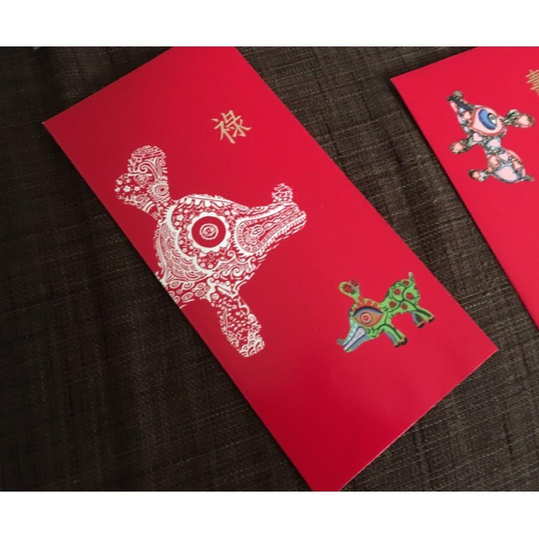 【陽陽小舖】《紅包袋》富邦銀行 祿  收藏 紀念款 紅包袋單1入無包裝