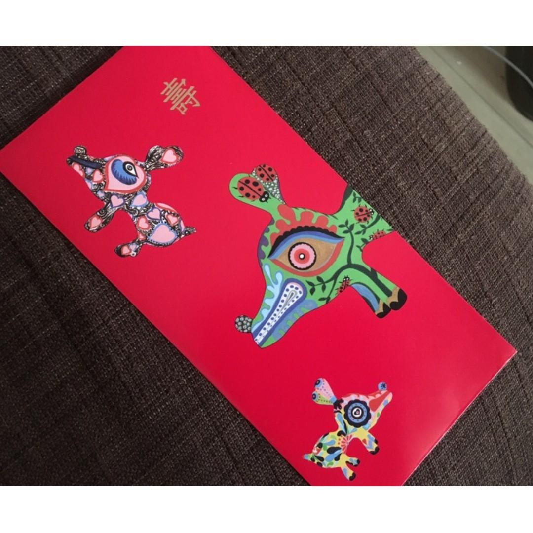 【陽陽小舖】《紅包袋》富邦銀行 壽 收藏 紀念款 紅包袋單1入無包裝