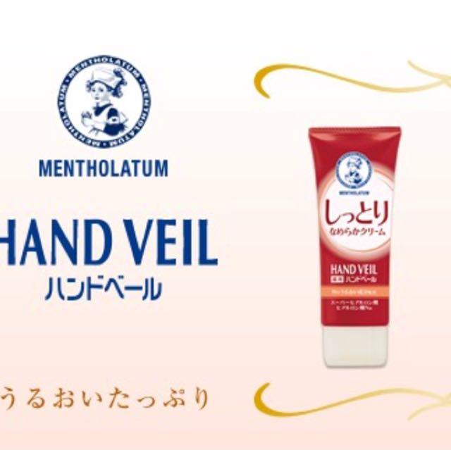 曼秀雷敦 超高保濕護手霜 HAND VEIL(日製)(長效紅)70g