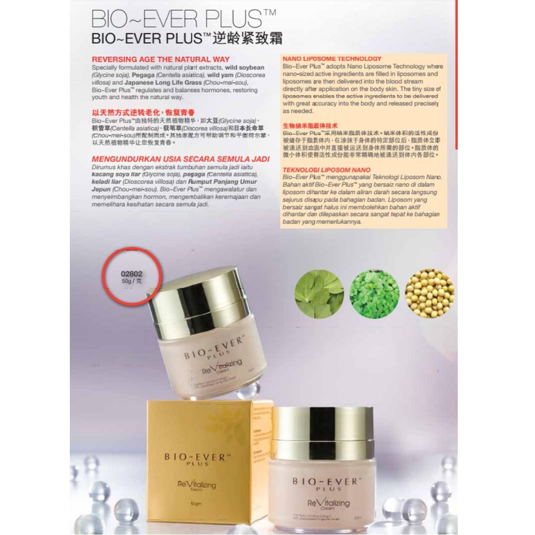 Bellavei Paket Skin Care Exclusive Cream Wajah Original Usa In 4 System Pure Rejuvenating Eksklusif 1 Source Mi Naturally Series Mencerahkan 3 Item