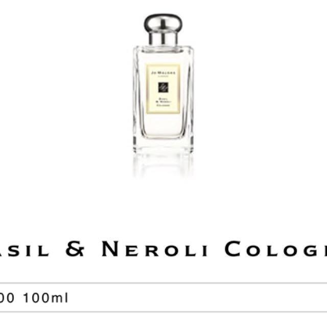 BN: Jo Malone Basil & Neroli 100ml