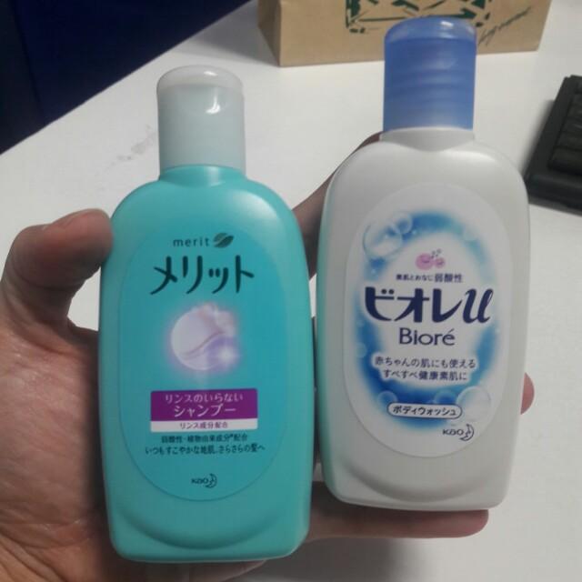 Buy1 Take1 Shampoo & Body Wash