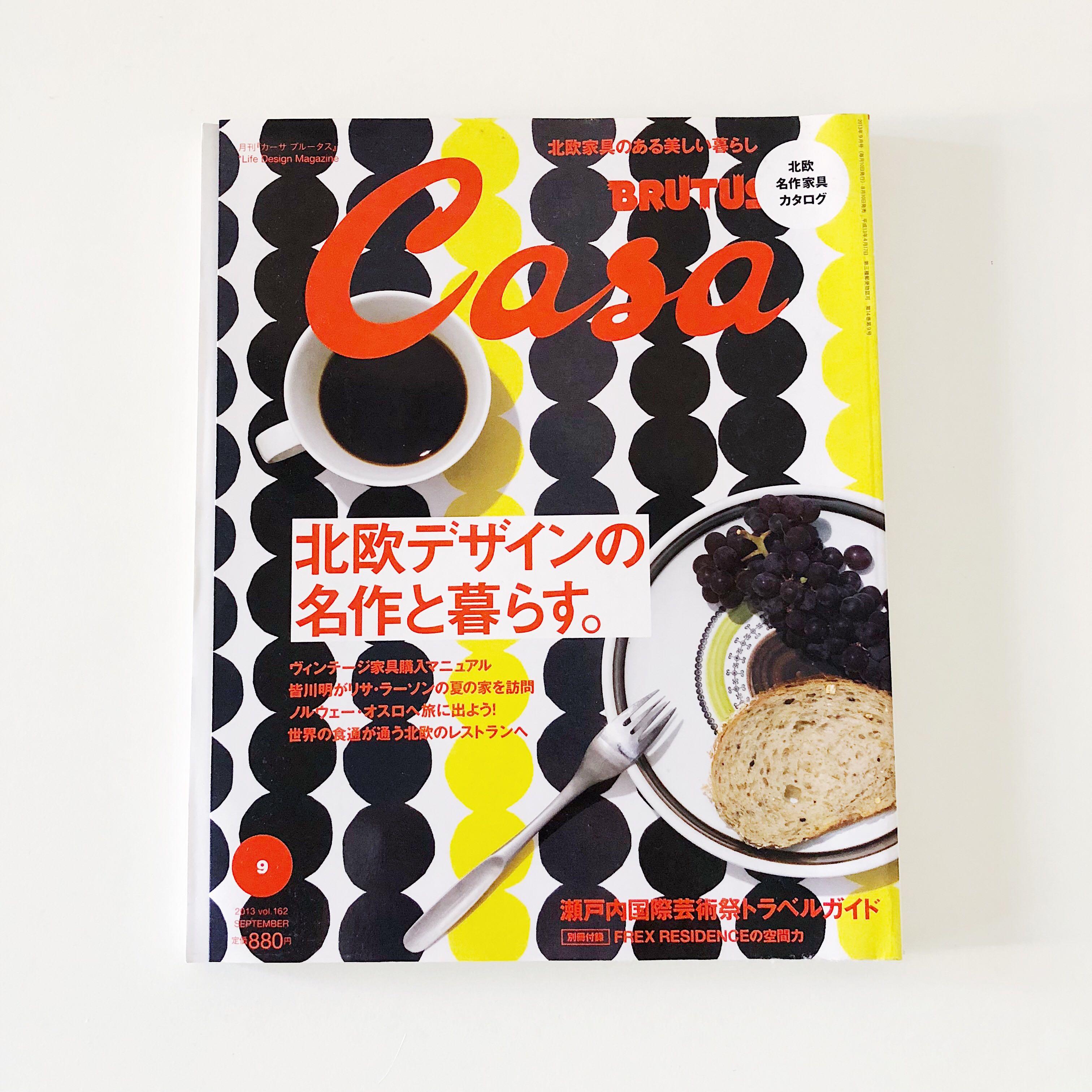 Casa Brutus On Scandinavian Design Books Stationery Magazines