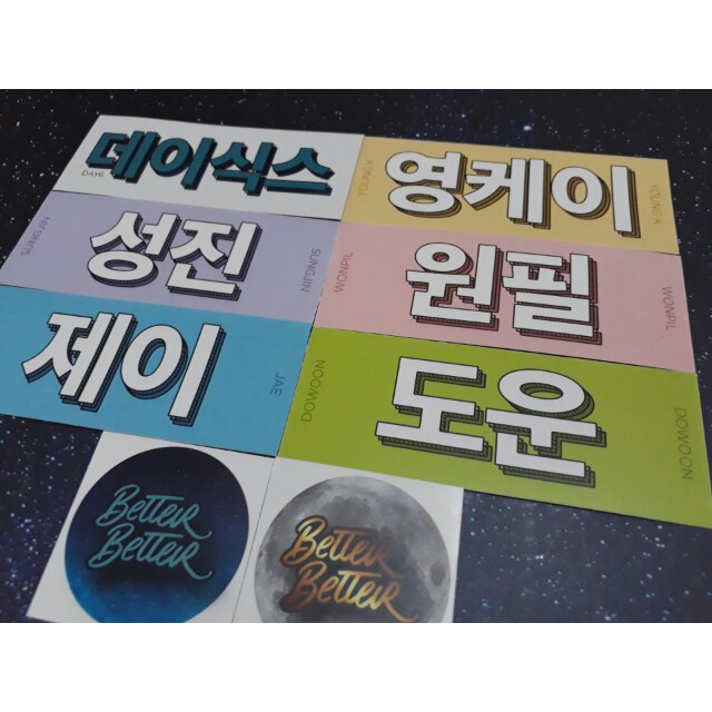 Day6 데이식스 Slogan Stickers