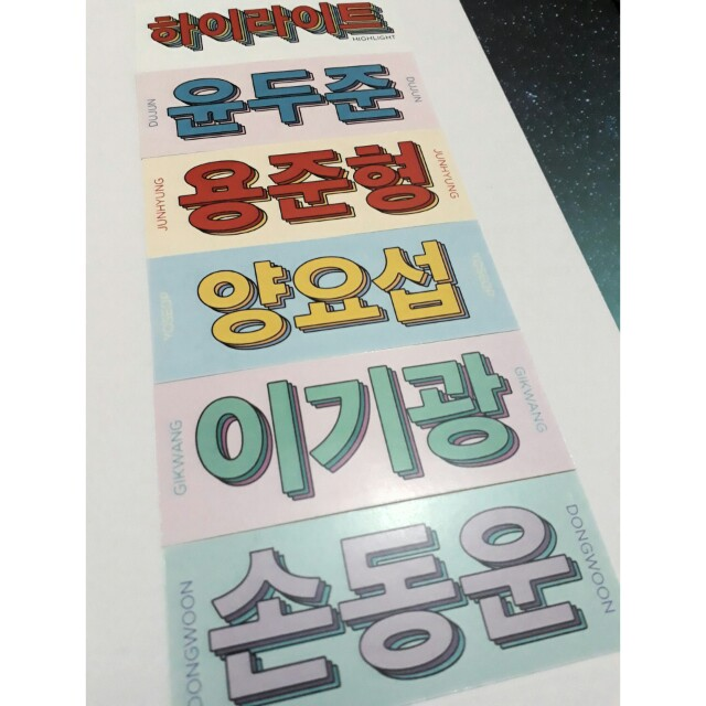 Highlight 하이라이트 Sticker Set
